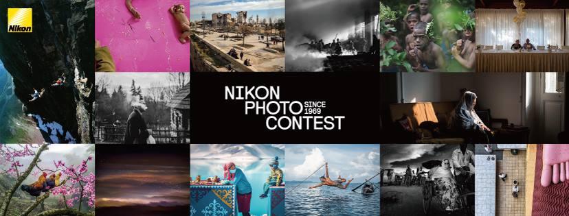 nikon photo contest 2020-2021 CONVOCATORIA MEXICO ESPAÑOL PREMIOS INSCRIPCIÓN REGISTRO QUE ES 3