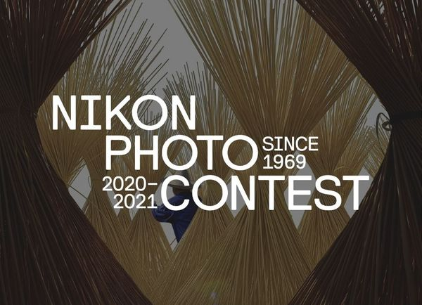 ¡Lista la convocatoria del Nikon Photo Contest 2020-2021!